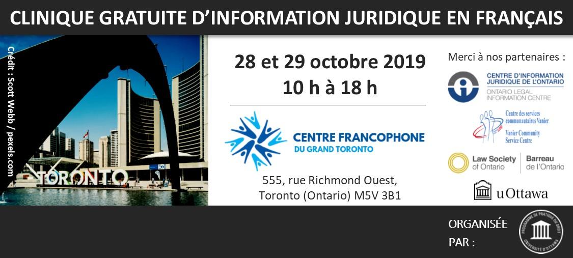 Clinique d'information juridique gratuite à Toronto les 28 et 29 octobre 2019